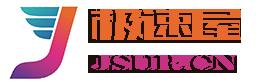 极速屋-www.jsur.cn